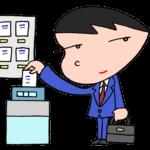 2017年版:無料で使える勤怠・就業システムサービスまとめ