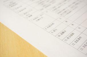 社会保険手続きを電子申請できる人事システム